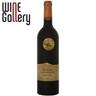 Vin rosu cupaj din soiurile:  Merlot si Syrah 0.75l