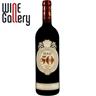 Vin rosu cupaj din soiurile: Corvina, Rondinella si Molinara 0.75l