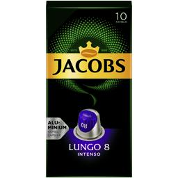 Cafea Lungo 08 Intenso 10 capsule 52g