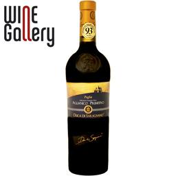 Vin rosu Aglianico 0.75L