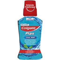 Apa de gura Cool Mint 250ml