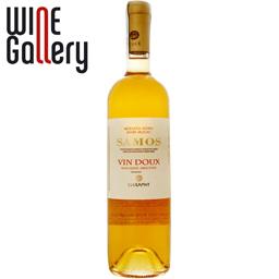 Vin alb Samos 0.75L