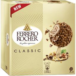 Inghetata cu ciocolata si alune 4x50g