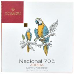 Ciocolata neagra 70% cacao Ecuador 50g