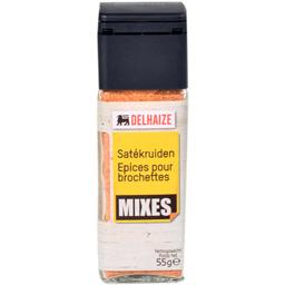 Condimente mix pentru frigarui 55g