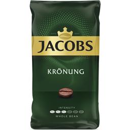 Cafea boabe Alintaroma 1kg