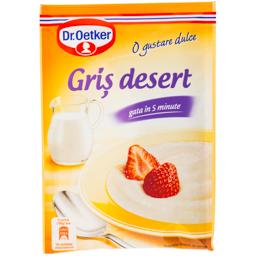 Gris desert  95g