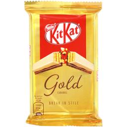 Napolitana cu ciocolata alba si caramel Gold Edition 41.5g