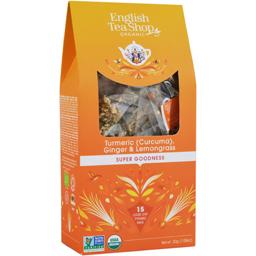 Ceai cu turmeric, ghimbir si lemongrass pyramid eco 30g