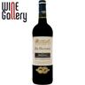 Vin rosu cupaj din soiurile :  Merlot, Cabernet Sauvignon 0.75l