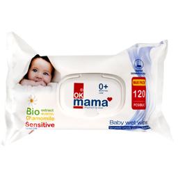 Servetele umede pentru bebelusi 120 bucati