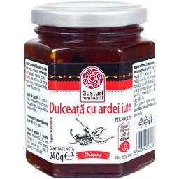Dulceata cu ardei iute 240g