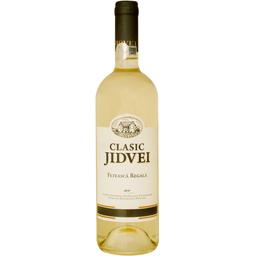 Vin alb Feteasca Regala 0.75l