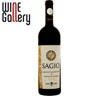 Vin rosu cupaj din soiurile: Cabernet Sauvignon si Feteasc 0.75l
