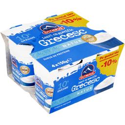 Pachet iaurt grecesc 10% grasime 4x150g
