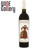 Vin rosu cupaj din soiurile: Cabernet Sauvignon, Merlot, Shiraz si Pinot Noir 0.75l