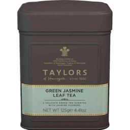 Ceai verde cu iasomie 125g