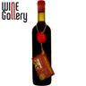 Vin rosu Cabernet Sauvignon sec, 2013 0.75l
