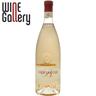 Vin roze Chiaretto Verona 0.75l
