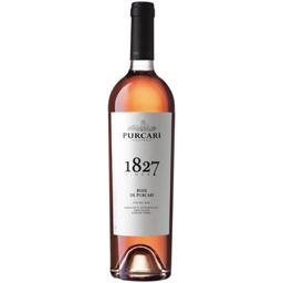 Vin rose sec Magnum 1.5L