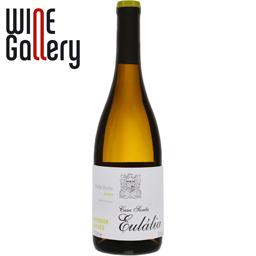 Vin alb Eulalia Vinho Verde Avesso 0.75l
