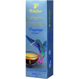 Cafea espresso 10 capsule Grand Puyango Ecuador 80g