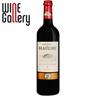 Vin rosu cupaj Merlot, Cabernet Sauvignon, Cabernet Franc 0.75l