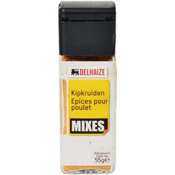 Condimente mix pentru pui 55g