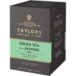 Ceai verde cu iasomie, 20 de pliculete 40g