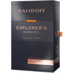 Cafea prajita boabe Explorer Choice 500g