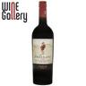 Vin rosu cupaj din soiurile: Cabernet Sauvignon si Merlot 0.75l