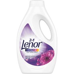 Detergent lichid Color Amethyst & Floral 20 spalari 1.1L
