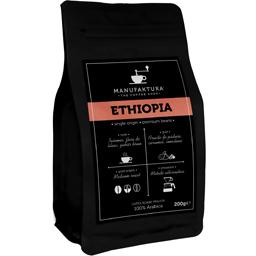 Cafea boabe Ethiopia 200g