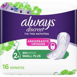 Absorbante incontinenta urinara Small Plus, 16 bucati