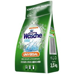Detergent universal  3.5kg