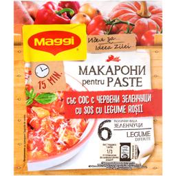 Pentru Paste cu sos cu legume rosii 35g