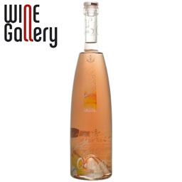 Vin roze Cabernet Sauvignon 0.75L