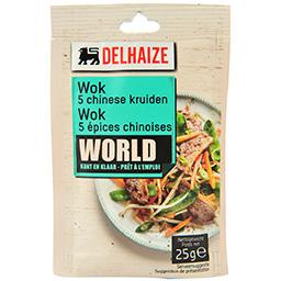 Amestec pentru wok cu 5 condimente chinezesti  25g