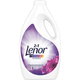 Detergent lichid Color Amethyst & Floral 40 spalari 2.2L