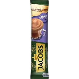 Cappuccino Milka Specials 18g