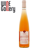 Vin roze cupaj din soiurile : Cabernet Franc, Syrah 0.75l