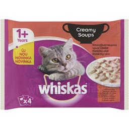 Hrana umeda pentru pisici selectii 4x85g
