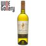 Vin alb cupaj din soiurile: Chardonnay si Viognier 0.75L