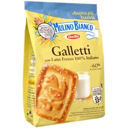 Biscuiti Galletti cu lapte 350g