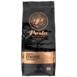 Cafea macinata Etiopia 250g