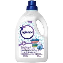Dezinfectant lichid pentru haine, Pure Care 1.5L