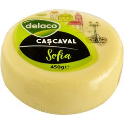 Cascaval Sofia 450g