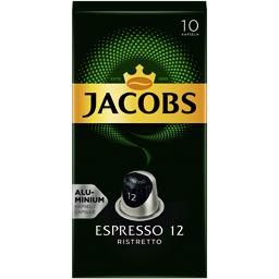 Cafea espresso 12 Ristretto 10 capsule 52g