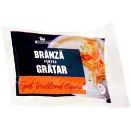 Branza pentru gratar 200g