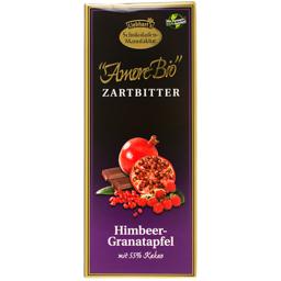 Ciocolata bio cu zmeura 100g